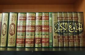 ISLAM SEGALA ZAMAN