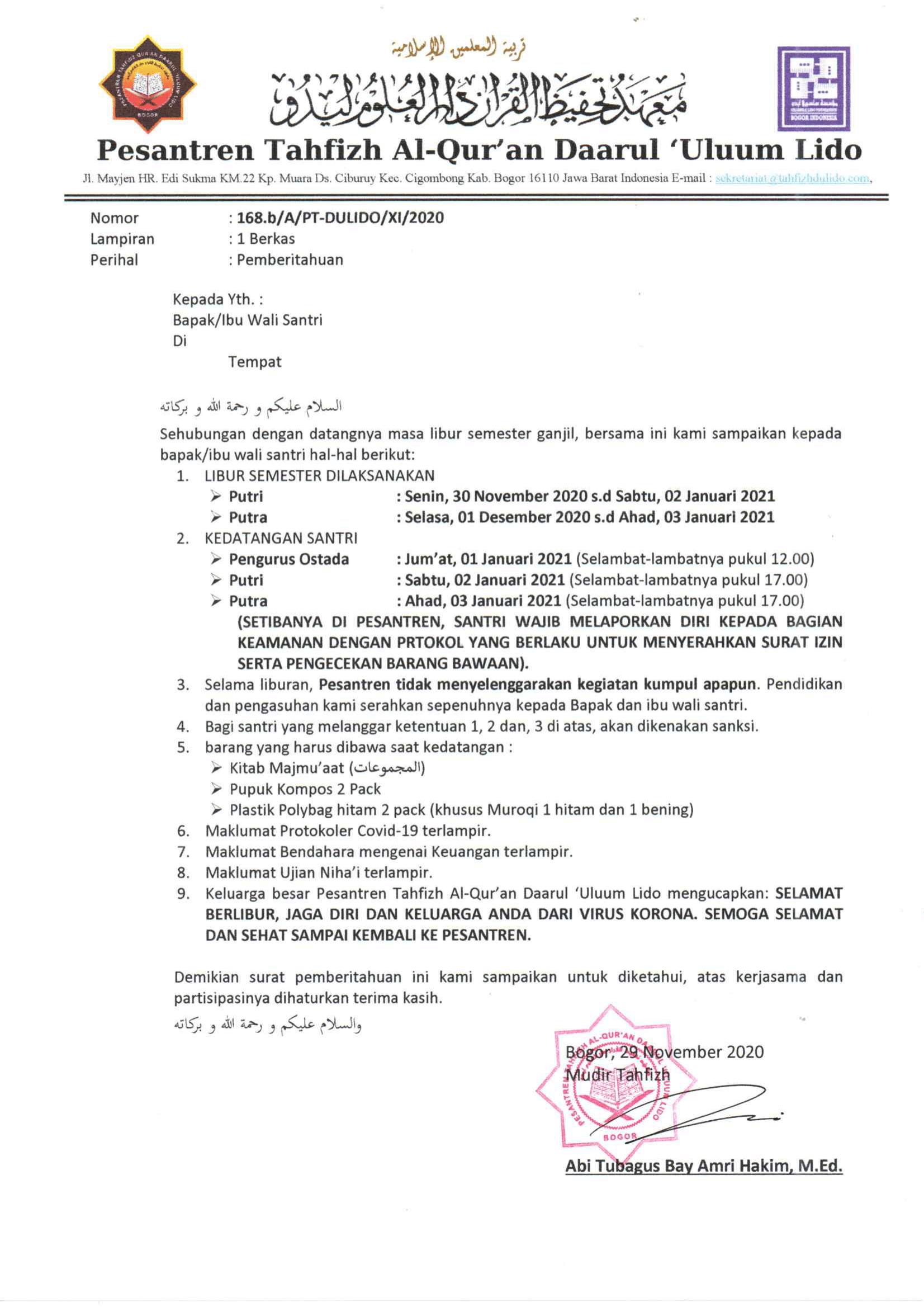 Maklumat Pesantren Tentang Libur Semester Ganjil 2020/2021